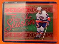 2016-17 UD Parkhurst Tis The Season #TS14 Mike Bossy NYI SSP Unannounced Rare