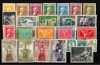 Spagna  - Lotto da  100  francobolli  differenti nuovi e usati -