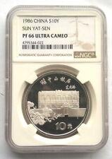 China 1986 Sun Yat-sen 10 Yuan NGC 1oz Silver Coin,Proof