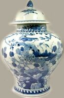 "Antique Porcelain Blue + White ""Ming Style"" Jar Birds Butterfly Tree 19thC China"