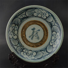 CHINESE OLD BLUE AND WHITE LONGEVITY WORD 寿 PATTERN PORCELAIN PLATE s1189