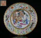 FINE! Antique Chinese Famille Rose Gilt Floral Dish Plate Seal Mark c1820 QING