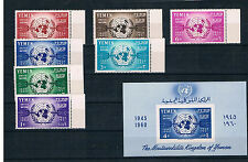 Yemen Nordjemen Block 3 UNO postfrisch + Satz 205/11 zus.37,50 Euro Katalogwert