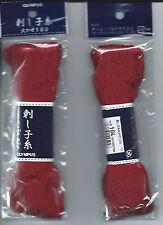 """"""" SASHIKO """"   Olympus Embroidery Thread 100% Cotton 100m RED"""