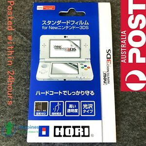New Clear Top with Bottom LCD Screen Protector Guard Film for NEW Nintendo 3DS