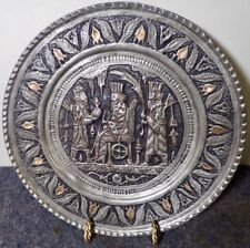 """Vintage Post War Persian Embossed SilverTone & Copper Inlay Tray Platter 11 3/4"""""""