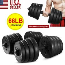Totall 66 LB Weight Dumbbell Set Cap Gym Barbell Plates Body Workout US