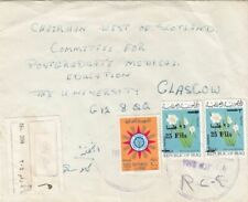 IRAQ  1975  COMMERCIAL REGISTERED COVER FROM KARBALA TO ENGLAND