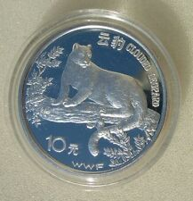 CHINE CHINA :  10 YUAN WWF CLOUDED LEOPARD 1998 ARGENT SILVER