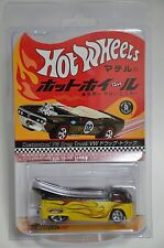 2004 Hot Wheels TOKYO JAPAN CONVENTION Customized VW Drag Truck 1/2000 MOMC VHTF