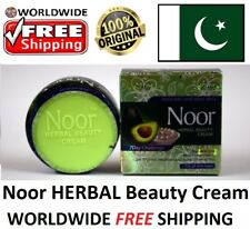 Noor Herbal Beauty Cream Avocado and Aloe Vera 7 Day Challenge Original