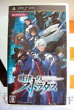 Senritsu no Stratus, Terror of the Stratus, Sony, PSP, JAP, completo, good cond.