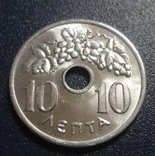 Greece 10 lepta 1959 BU