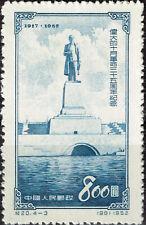 China Communist Leader Joseph Stalin Statue at Volga-Don Canal 1953 stamp MNH