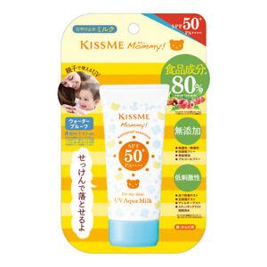 Additive-free Isehan Kiss Me MOMMY UV Aqua Milk Sunscreen 50g  BABY Kids Japan
