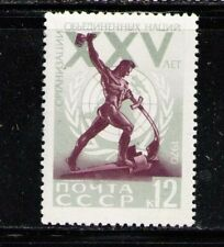RUSIA-URSS/RUSSIA-USSR 1970  MNH SC.3747 UN 25th
