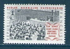 TIMBRE 2237 NEUF XX LUXE - ECOLES NORMALES SUPERIEURES
