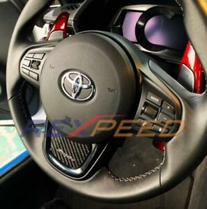 REXPEED Carbon Steering Wheel Badge for 2020 Supra A90