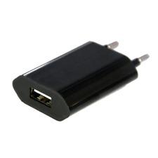 4x USB Ladestecker 230V/ 5V/1000mA /Ladeteil /Adapter universal