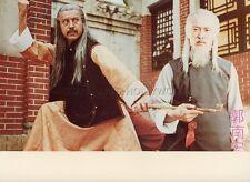 DUEL OF THE TOUGH SHEN TUI MI ZONG SHOU 1982 KUNG FU VINTAGE PHOTO ORIGINAL #1