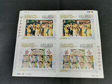 1998 malaysia KL 98 commonwealth games glorious moments uncut imperf sheet MNH