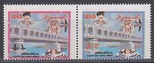 Irak Iraq 1994 ** Mi.1526/27 Zdr. Wiederaufbau Brücke Reconstruction Bridge