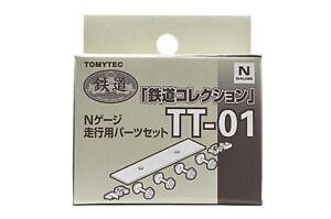 Tomytec TT-01 *