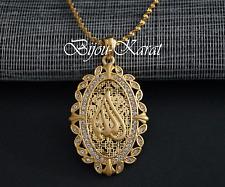 Allah Strass Ketten Anhänger inkl. lange Goldkette Halskette 24 Karat Vergoldet*
