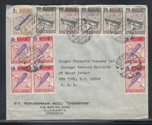 INDONESIA Commercial Cover Djakarta to New York City 26-2-1968 Cancel