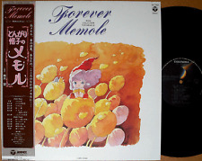 OST LITTLE MEMOLE bgm LP w/OBI japan anime Crocus La Magia de Titila Wee Wendy