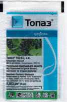 Fungicide Topaz, 3ml  For garden and vegetables