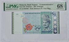 "2007 MALAYSIA 12th Series RM50 ""Commemorative""PMG68 EPQ SUPERB GEM UNC Prefix AC"
