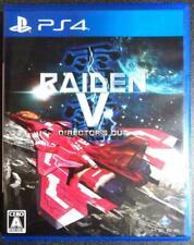 PS4 Raiden V Director's Cut 4562252051101 Japanese version