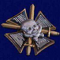 CROSS COSSACK ARMY DON REWARD AWARD ORDER MEDAL Skull MEDALS CROSS  BADGE PIN