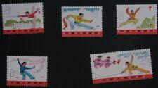 China 1975 T7-1,2,3,4,6 Kung Fu MNH SC1222,3,4,5,7
