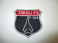 b5446 Vietnam US Air Force F-111A  Aardvark  Takhli 73 Thailand IR22E
