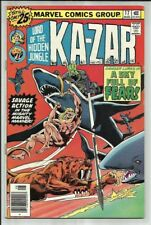 KA-ZAR #17 1976 MARVEL BRONZE AGE JUNGLE ACTION! 1ST QUARLIANS! MVS INTACT! FN+