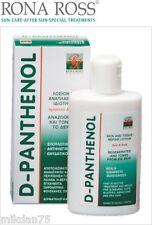 Rona Ross D-Panthenol Skin and Tissue Repair Lotion 230 ml