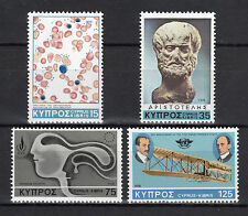 CYPRUS 1978 ANNIVERSARIES AND EVENTS MNH