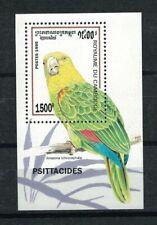 Cambodia 1442 - Birds. Sheet Of 1. MNH. OG.  #02 CAMB1442