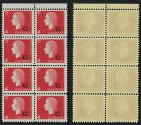 Scott O48, 4c QEII Cameo Issue G overprint, Upper Block of 8, VF-NH