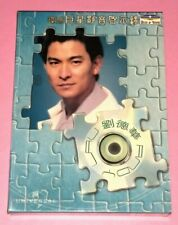 ANDY LAU 刘德华 LIU DE HUA: 环球巨星影音启示录 刘德华 (2004/MADE IN HONG KONG)   2CD+1DVD