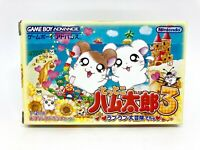 Game Junge Advance GBA Nintendo - Tottoko Hamutaro 3 Love - Version Japan
