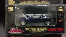 Racing Champions 70 1970 Plymouth Barracuda Purple Street Rod 1:64 Diecast Car