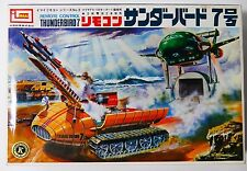 Imai Super Rare Thunderbirds Thunderbird 7 Motorised Model Kit B-1833-1000 1972