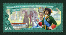 Russia 2019,Tsar & Emperor of Russia Peter-I the Great Romanov,VF MNH** (AP-5)