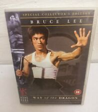 Bruce Lee - The Way of the Dragon - DVD - Uncut - Englische Sprache