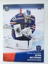2017-18 KHL SeReal trading cards collection 10 season base Igor Shestyorkin