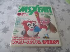 >> msx fan march 1989/03 magazine first issue magazine japan original! <<