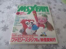 MSX FAN MARCH 1989 / 03 REVUE FIRST ISSUE MAGAZINE JAPAN ORIGINAL!